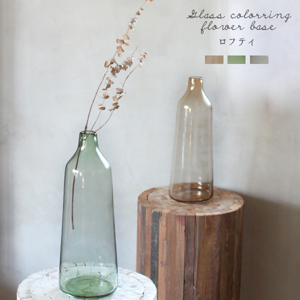 ガラス カラーリング フラワーベース ロフティ