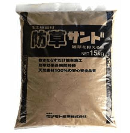 マツモト産業 固まらない防草砂 15kg 5袋セット