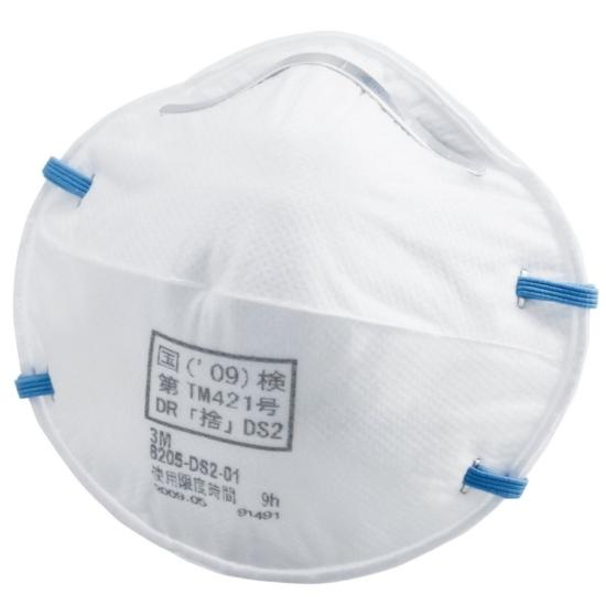 3M 使い捨て式防じんマスク 8205-DS2