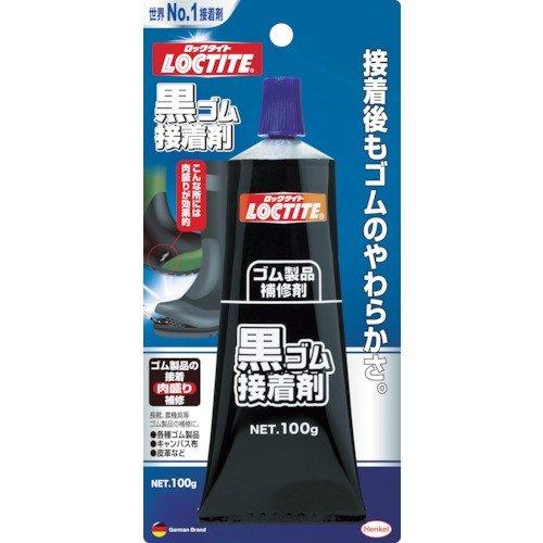 ロックタイト 黒ゴム接着剤 DBR-100