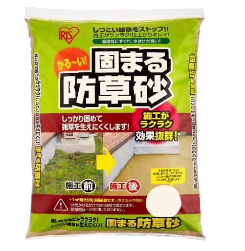 アイリスオーヤマ 固まる防草砂 10L