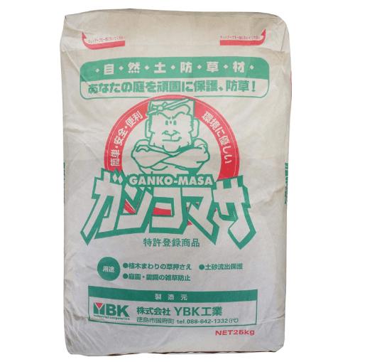 YBK工業 自然土防草材 ガンコマサ 25Kg