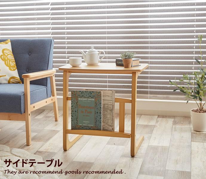 Lereve Side table サイドテーブル