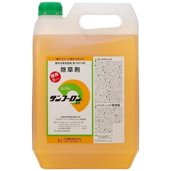 大成農材 除草剤 サンフーロン
