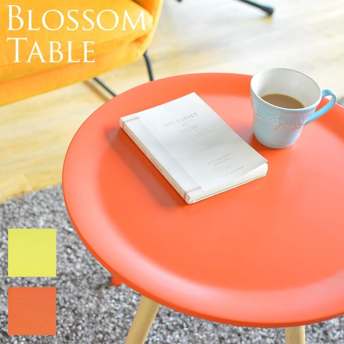 テーブル BLOSSOM TABLE WKT214