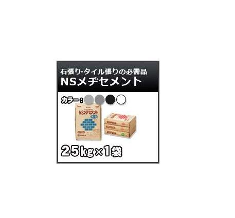 日本化学 NS セメント25kg 白