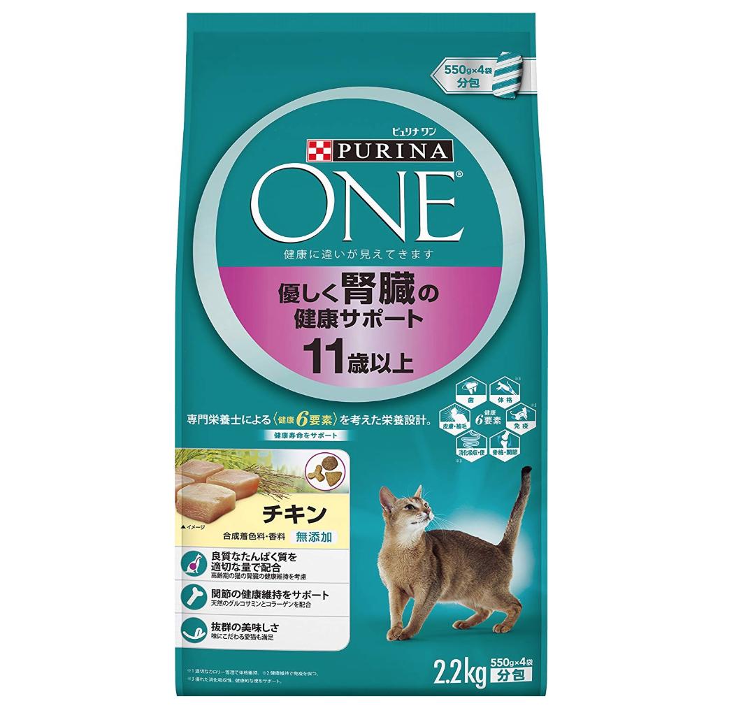 ピュリナ ワン 高齢猫用(11歳以上) 優しく腎臓の健康サポート チキン 2.2kg