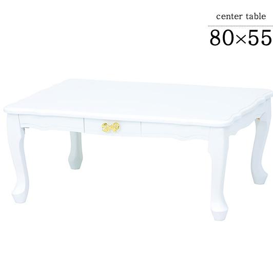 ドルチェ 折りたたみ式の猫脚コンパクトテーブル