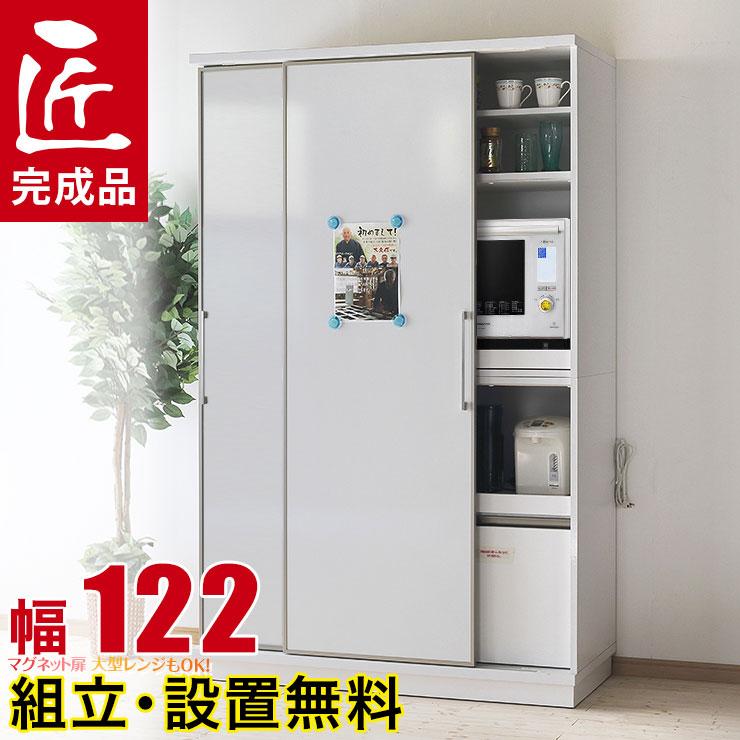 食器棚専門店 カータレット 両板戸キッチンラック