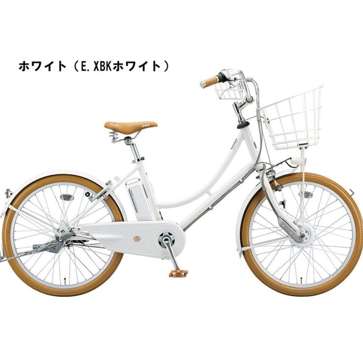 ブリヂストン 電動アシスト自転車 イルミオ IL4B49