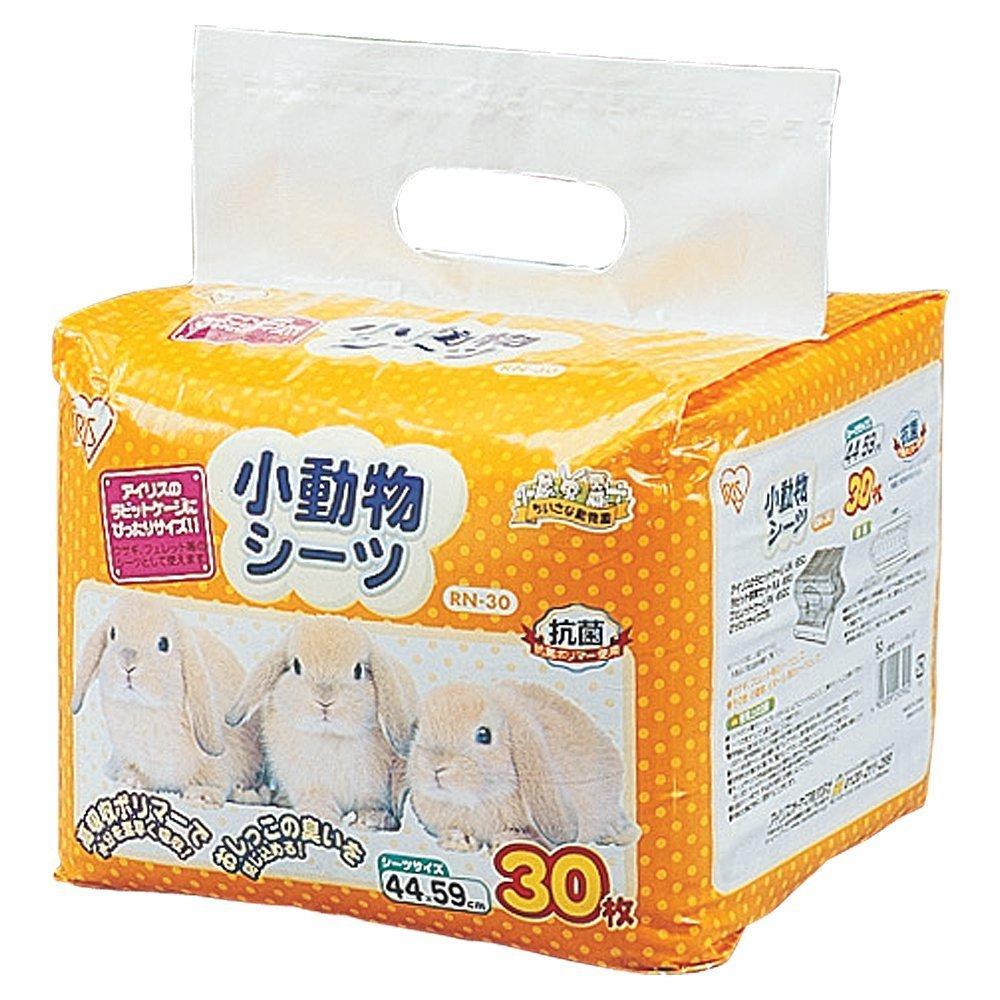 アイリスオーヤマ 小動物シーツ 30枚入り RN-30