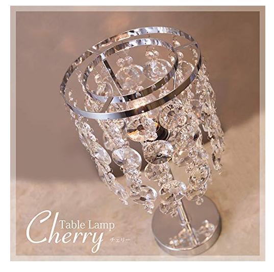 クリスタル テーブルランプ CHERRY-T1D