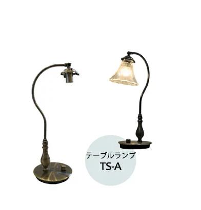 WoodSession テーブルランプ アンティーク調(TS-A) 調光器付き