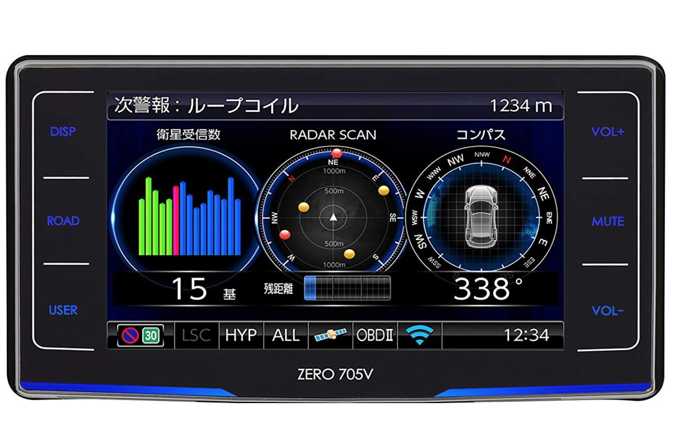 コムテック GPS液晶レーダー探知機 ZERO 705V