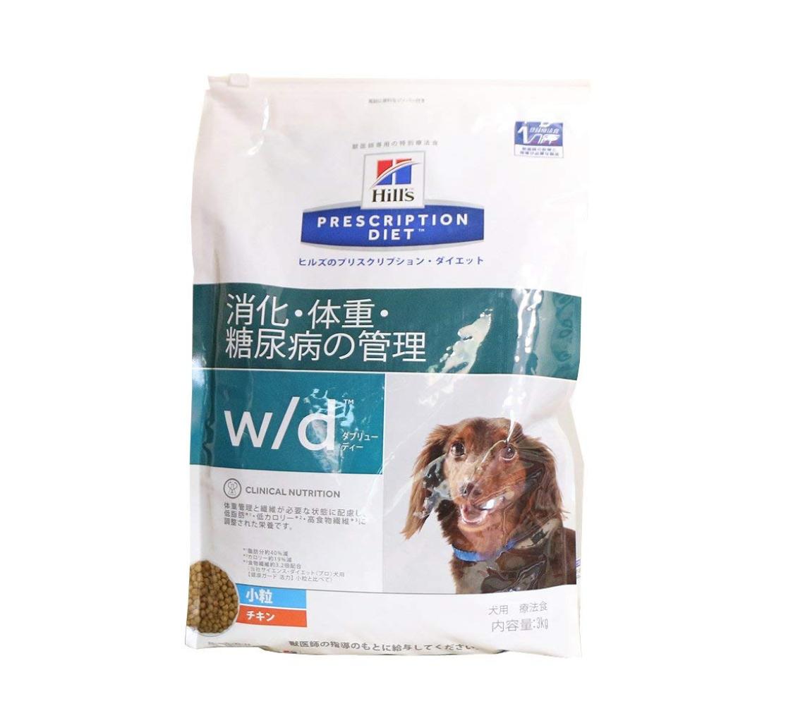 ヒルズ プリスクリプション・ダイエット 療法食 WD小粒 犬 3kg
