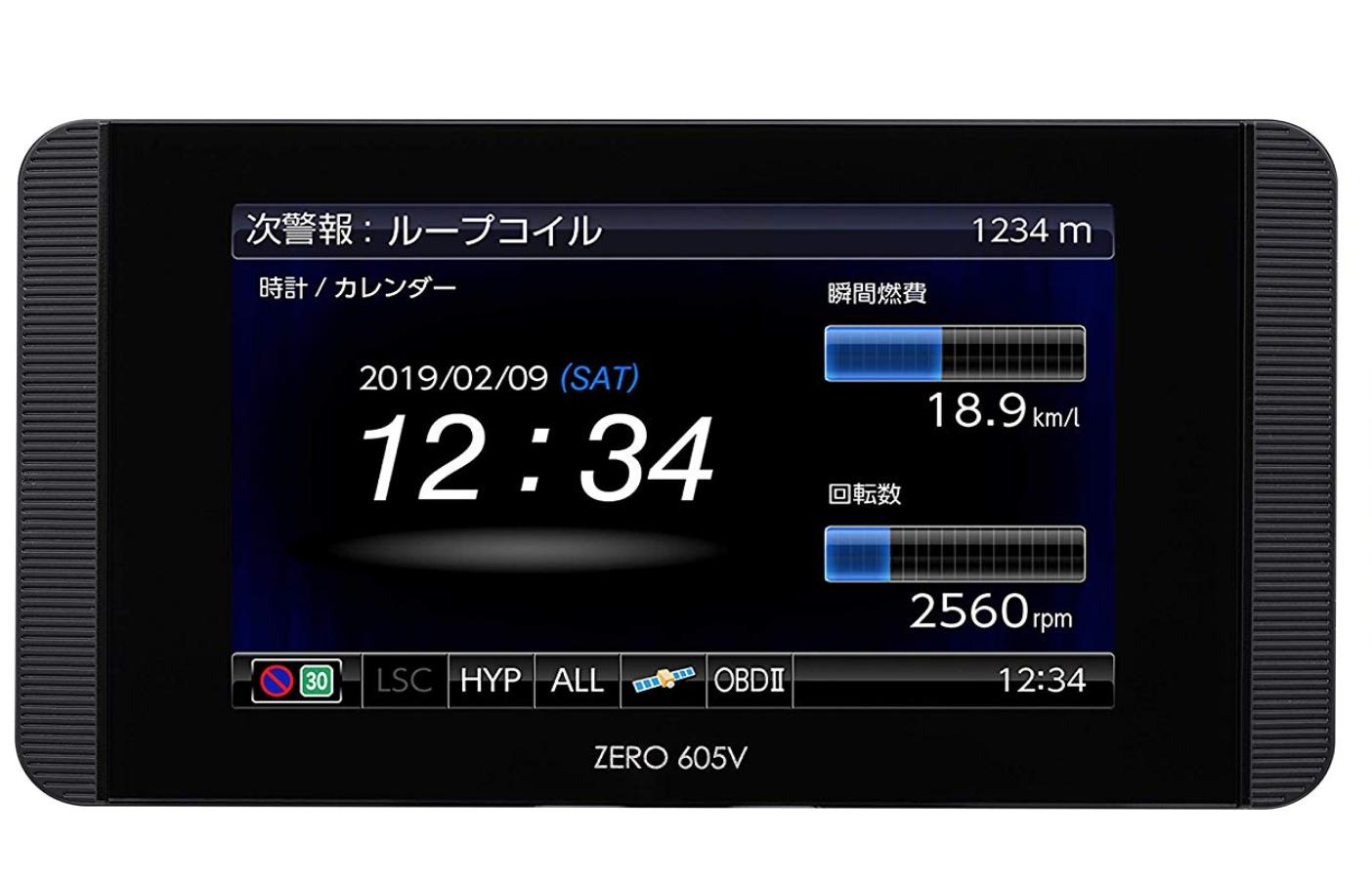 コムテック GPS液晶レーダー探知機 ZERO 605V
