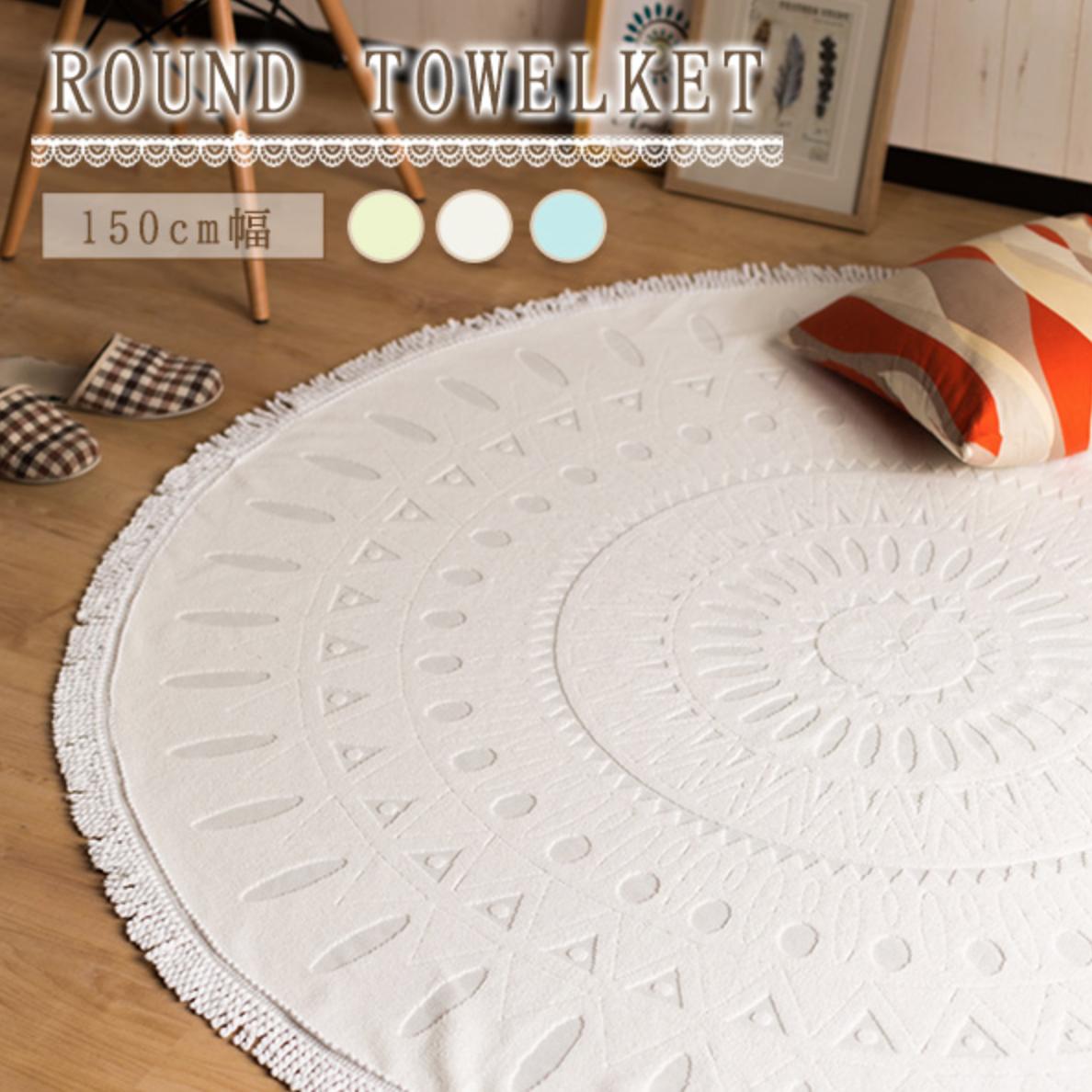 タオルケット ラウンド round towel beach マハナ