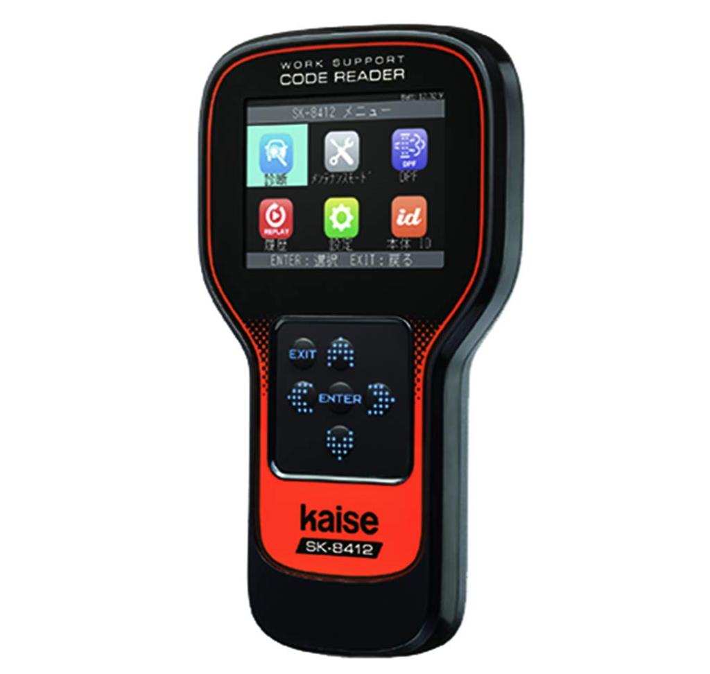 KAISE コードリーダー SK-8412