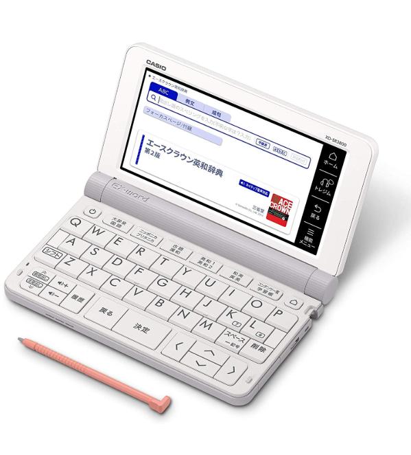 カシオ 電子辞書 エクスワード 中学生モデル XD-SR3800WE