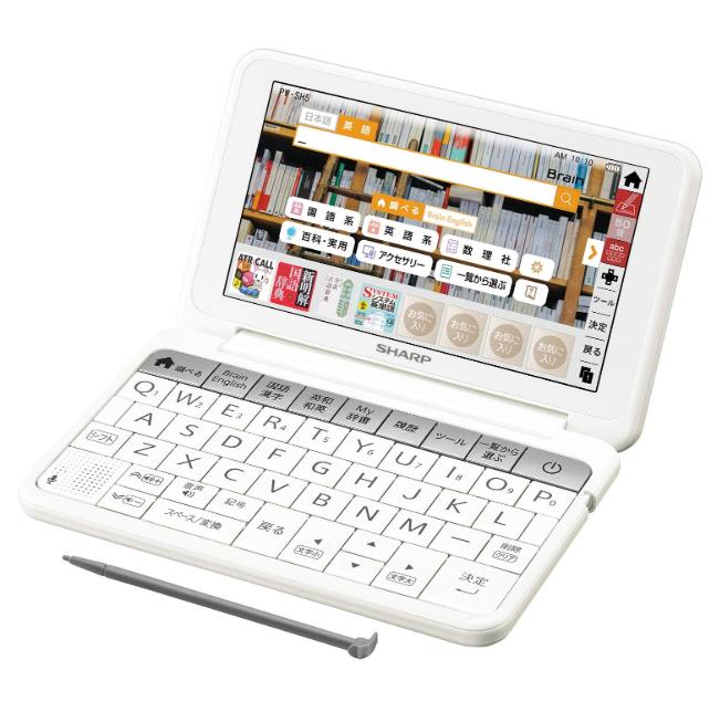 シャープ カラー電子辞書 Brain 高校生モデル PW-SH5
