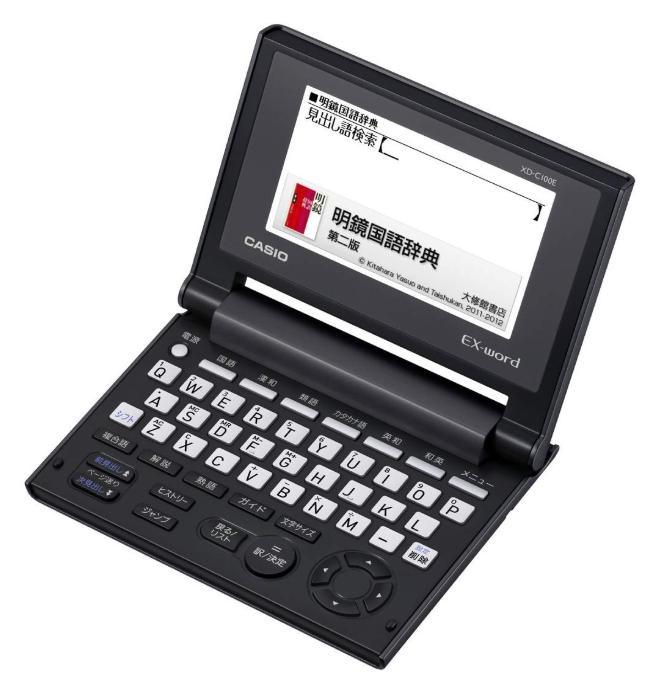 カシオ 電子辞書 エクスワード コンパクトモデル XD-C100E