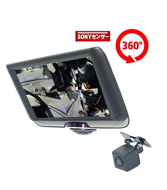 KYPLAZA 360度 パノラマ 全方位 完全録画 ドライブレコーダー バックカメラ付属