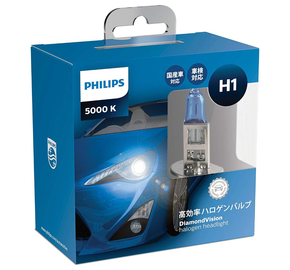PHILIPS  ヘッドライト ハロゲン バルブ H1 5000K 12V 55W ダイヤモンドヴィジョン 2個入り