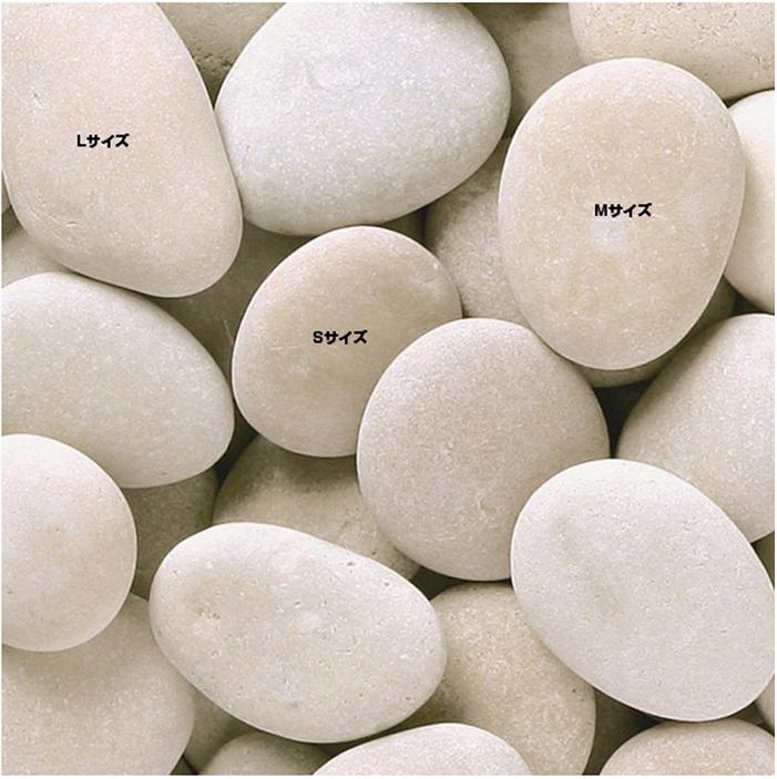 砂利 玉石 インドネシア 天然石  直径40~70mm 20kg