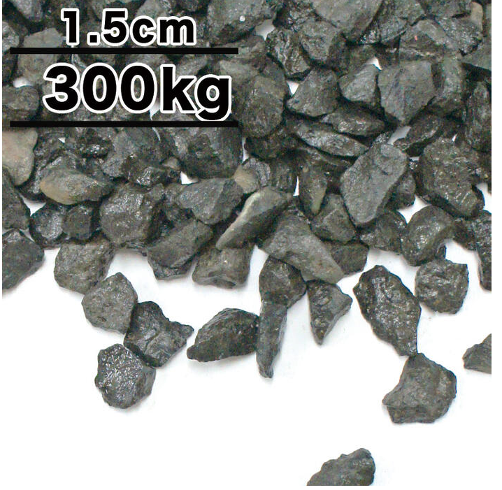 砂利 黒 ブラック ブラックロック 黒砕石砂利 直径約1.5cm 300kg