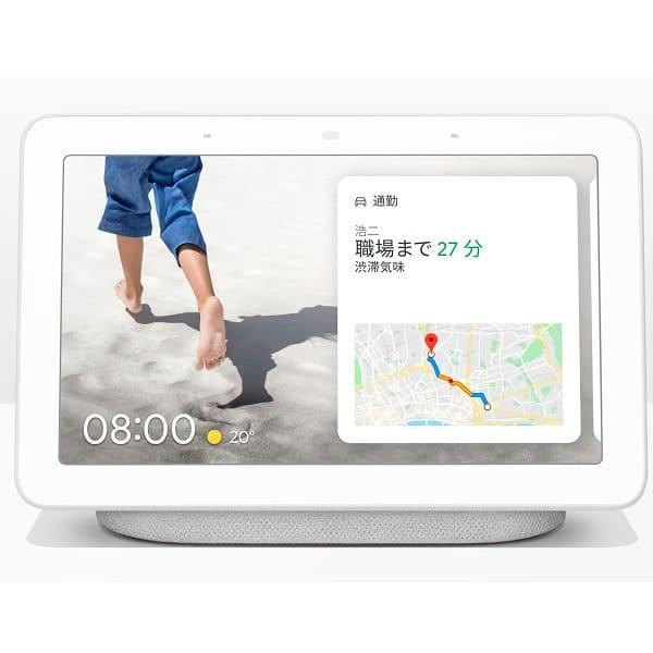 Google Nest Hub GA00516-JP