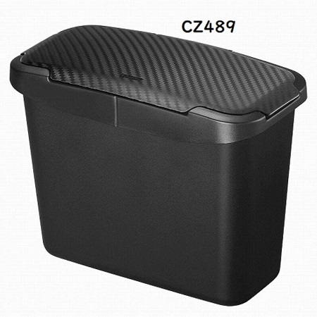 CARMATE(カーメイト) センターコンソールゴミ箱 CZ489