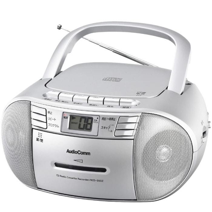 オーム電機 Audio Comm CDラジカセ RCD-550Z