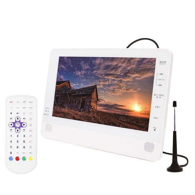 GRANPLE ちょい録 防水12インチ 内蔵メモリ搭載TV/DVDポータブルプレーヤー