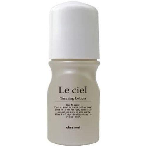 Le Ciel(ルシエル) セルフタンニングローション ロールオンタイプ