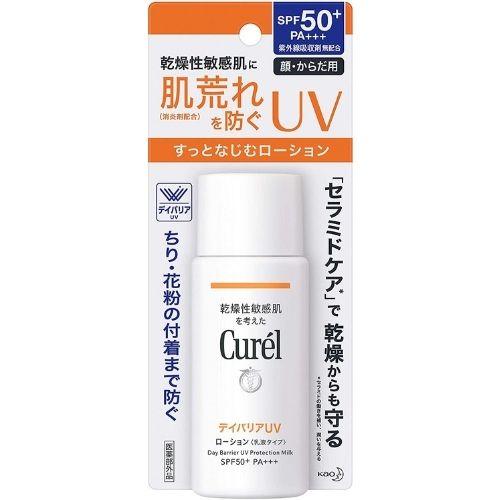 花王 Curel(キュレル) UVカット デイバリアUVローション