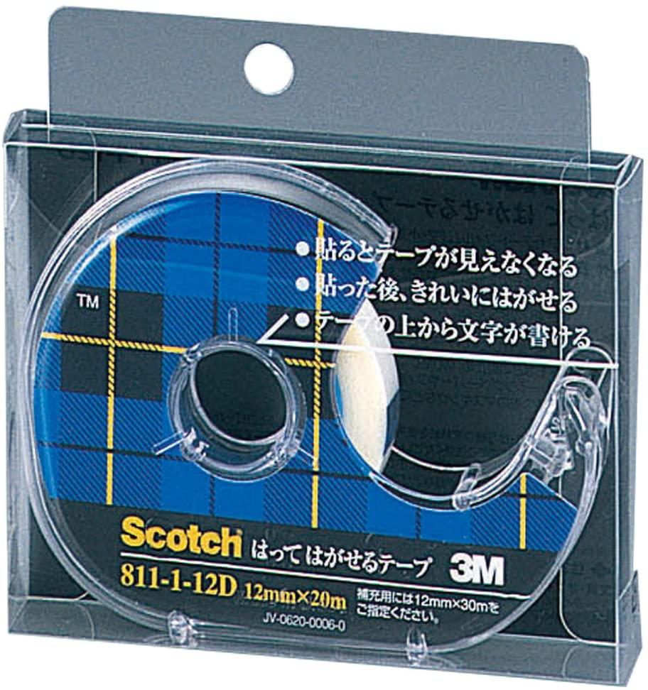 3M スコッチ はってはがせるテープ ディスペンサー付き 12mm×20m 小巻 811-1-12D